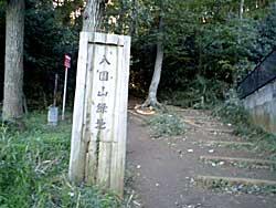 iriguchi.jpg